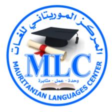 Mauritania - LOGO